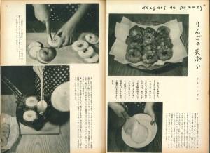 りんごの天ぷらレシピ
