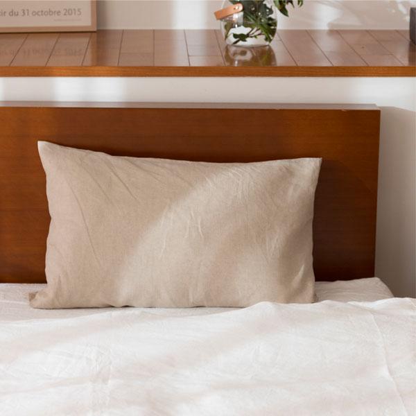 枕カバー 封筒式 生成