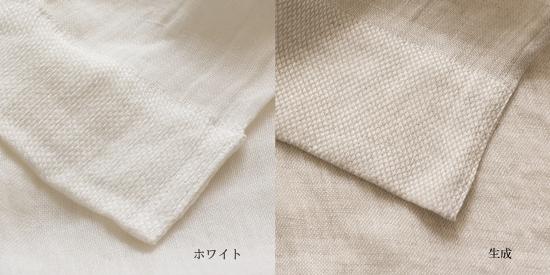 帝国繊維のダブルガーゼケット
