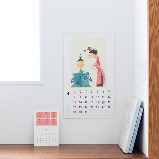 花森安治カレンダー2020