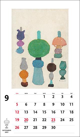 花森安治カレンダー2021(壁掛けタイプ)