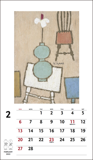 花森安治カレンダー2022(表紙画)