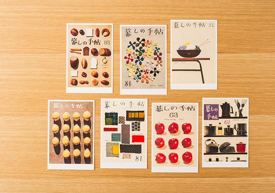 花森安治の表紙画ポストカード(7枚) A